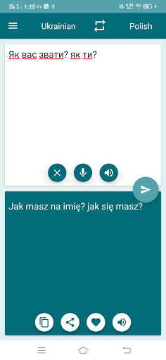 Polish-Ukrainian Translator screenshot 2