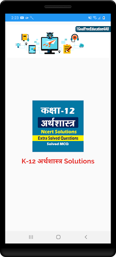 12th class economics ncert solutions in hindi screenshot 1