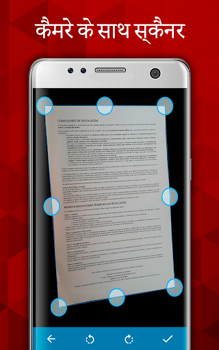 PDF Scanner - Scan to PDF file + Document Scanner screenshot 1