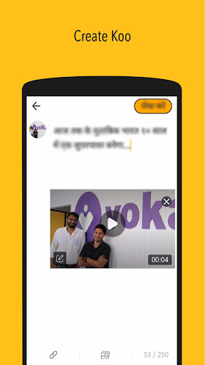 Koo: Connect with Indians in Indian Languages 🙂 screenshot 6