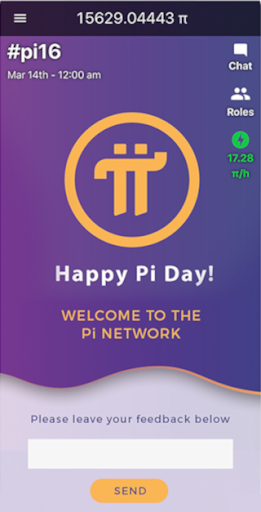 Pi Network screenshot 1
