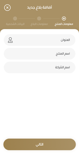 تأكد screenshot 1