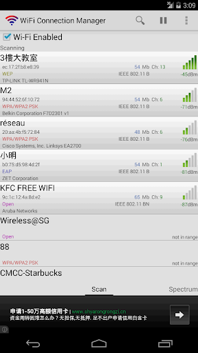 WiFi Connection Manager screenshot 1