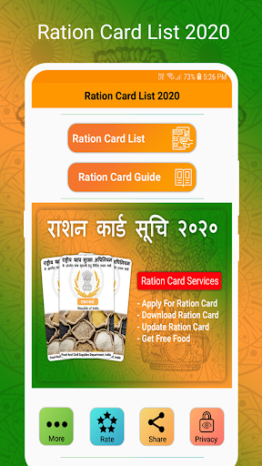 Ration Card List 2020 State Wise (One Ration) screenshot 1