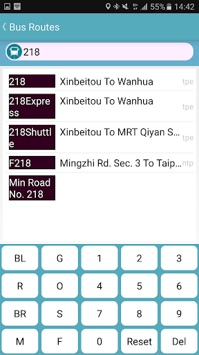 TaiChung Bus Timetable screenshot 3