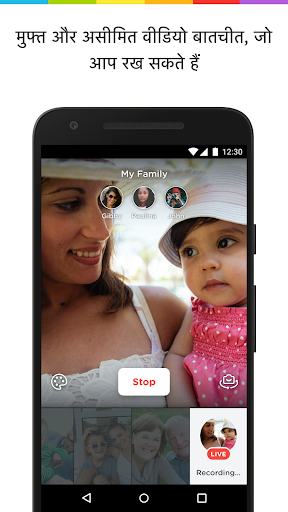 Marco Polo - Video Chat for Busy People screenshot 4
