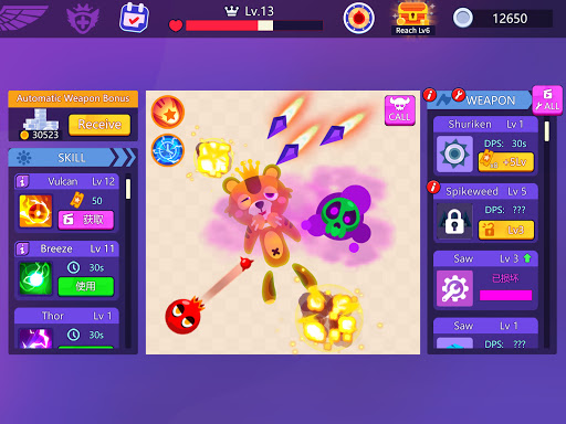 Idle Beat Up screenshot 3