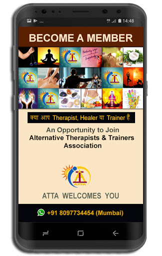 ATTA (Alternative Therapist & Trainers Association screenshot 2