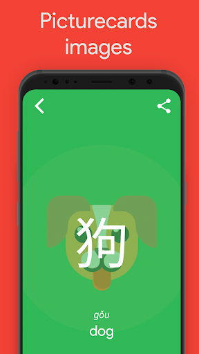 Learn Chinese HSK 1 Chinesimple screenshot 1