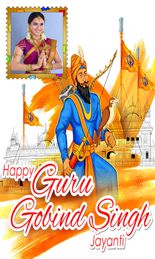 Guru Gobind SIngh Photo Frame 屏幕截图 1