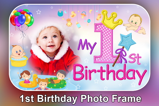 Baby Month Complete Photo Frame screenshot 11