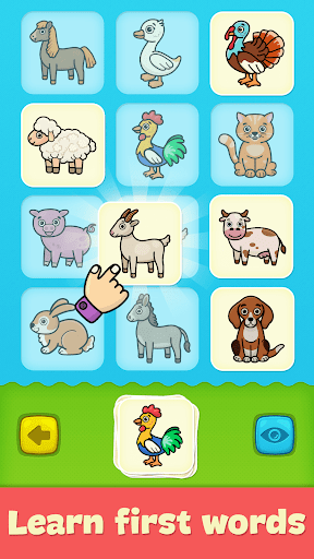 Baby flash cards for toddlers screenshot 1