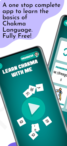 Learn Chakma With Me (Ad free) screenshot 1