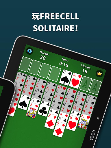 FreeCell Solitaire 屏幕截图 12