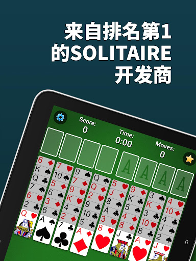 FreeCell Solitaire 屏幕截图 11