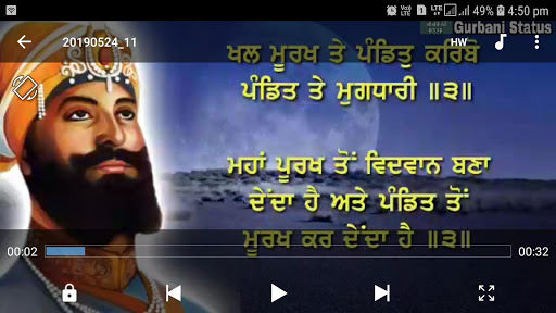Gurbani Status screenshot 2