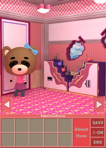 Chotto Escape 008 screenshot 1