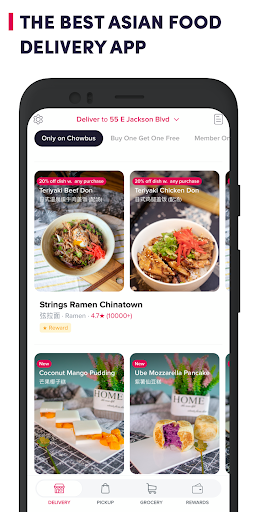 Chowbus: Asian Food Delivery screenshot 2