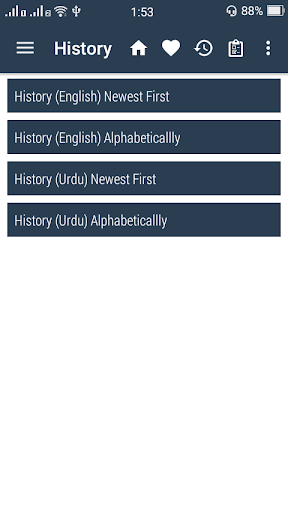 English Urdu Dictionary screenshot 16