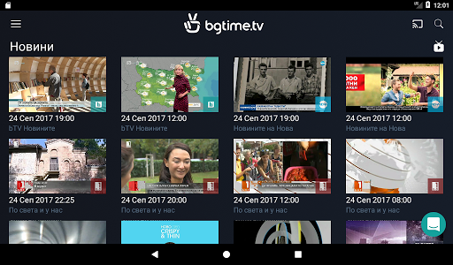 bgtime.tv (subscription required) screenshot 11