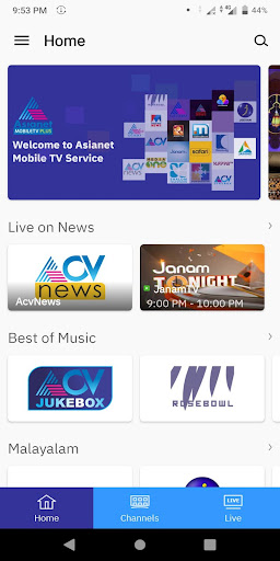 Asianet MobileTV Plus screenshot 1