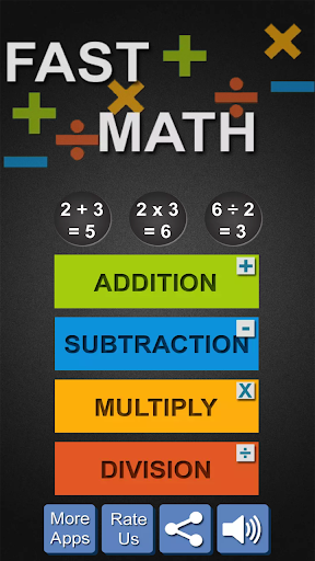 Fast Math for Kids with Tables screenshot 1