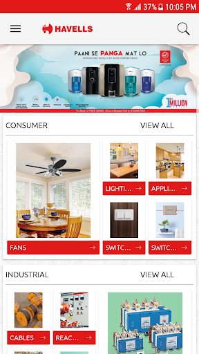 Havells Digi Catalogue screenshot 2