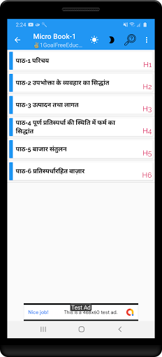12th class economics ncert solutions in hindi screenshot 3