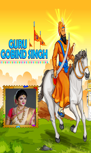 Guru Gobind SIngh Photo Frame 屏幕截图 5