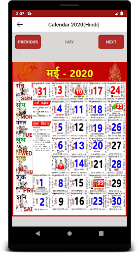 2020-21 Calendar screenshot 2
