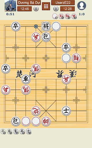 Chinese Chess Online screenshot 18