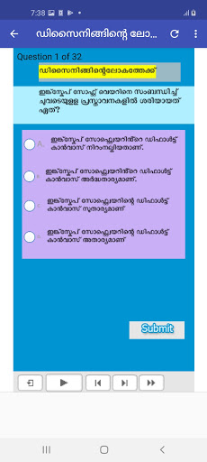 SSLC IT Pareeksha screenshot 5