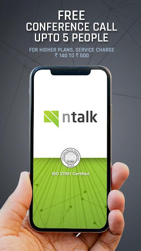 nTalk - One Touch Conference Call screenshot 1