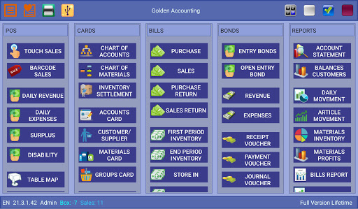Golden Accounting & POS screenshot 8