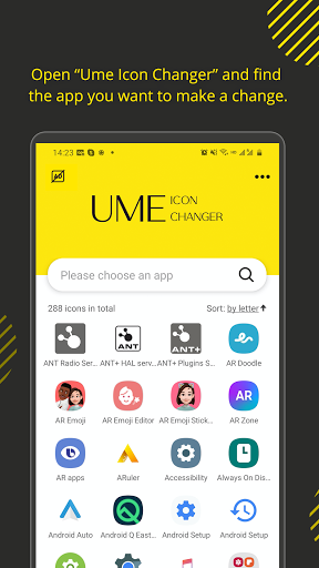 Ume Icon Changer screenshot 1