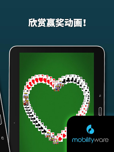 FreeCell Solitaire 屏幕截图 15