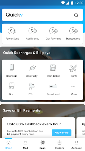 QuickPay screenshot 2