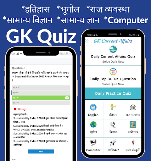 Daily Current Affairs and GK Quiz screenshot 10