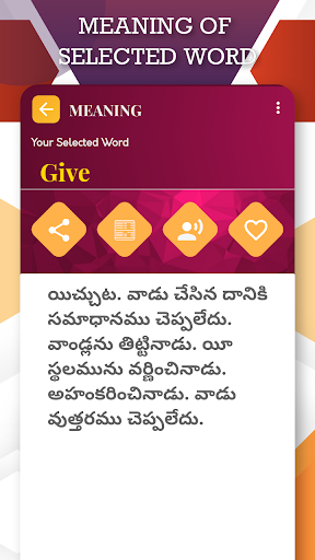 English To Telugu Translator screenshot 2