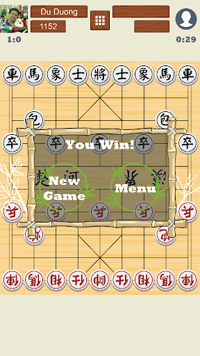 Chinese Chess Online screenshot 5