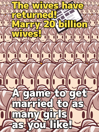 20 Billion Wives screenshot 3
