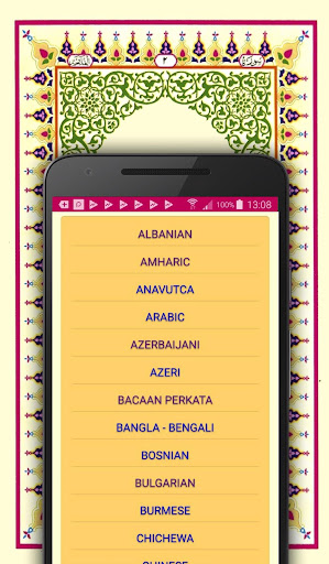 Quran Android screenshot 2