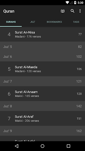 Quran for Android screenshot 1