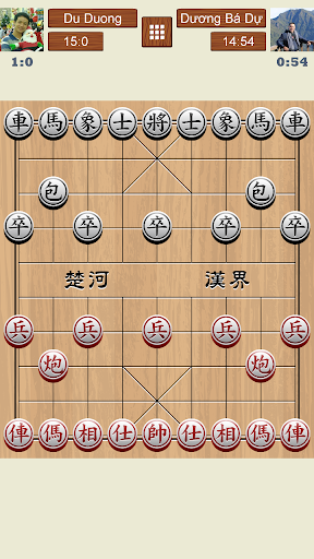 Chinese Chess Online screenshot 1
