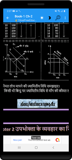 12th class economics ncert solutions in hindi screenshot 7