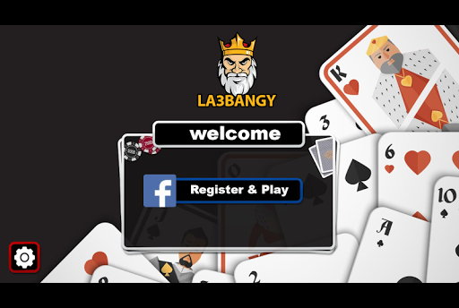 La3bangy-لعبنجي screenshot 1