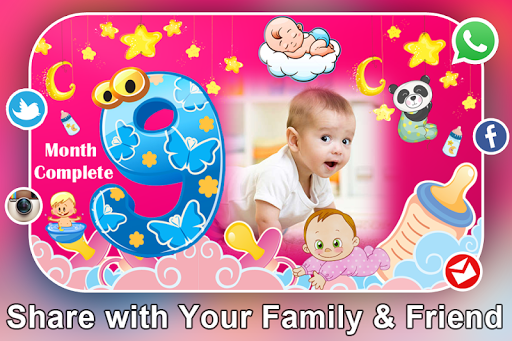 Baby Month Complete Photo Frame screenshot 6