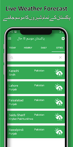Daily Pakistan Weather Forecast & Updates screenshot 3