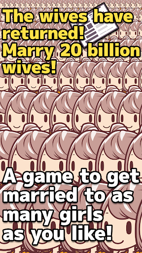 20 Billion Wives screenshot 1