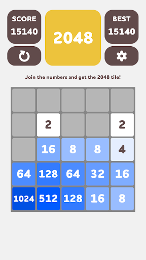 2048 screenshot 22